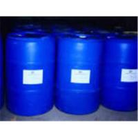 Buy cheap Hydrogen peroxide (The best-selling !!!) from wholesalers