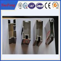 aluminum window extrusion profile, aluminum profile for sliding window aluminum extrusion