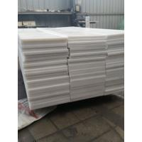 Quality white color polypropylene sheet for water tank easy welding 1000mm x2000mm for sale
