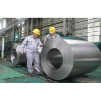 Quality CRC, Cold Rolled Strip Steel , Cold Rolled Steel Sheet Thickness from 0.12-2.5mm for sale