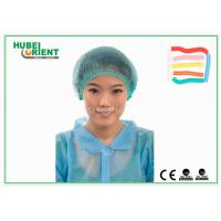 Quality Soft Nonwoven Disposable Head Cap / Disposable Mob Cap for Food Processing Industry for sale
