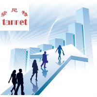 China Business Plan Research in China(TANNET GROUP) on sale
