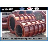 Quality DN Series Reinforced Concrete Pipe Mold With 12 Months Warranty for sale