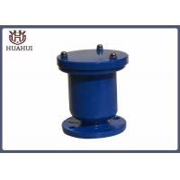 China Automatic Air Bleeder Water Pressure Relief Valve Cast Iron Anti Corrosion on sale