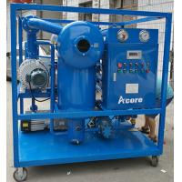 Buy Transformer Oil Filtration Plant at wholesale prices