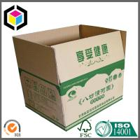 Quality Double Wall Corrugated Cardboard Paper Box; Green Logo Printing Packaging Box for sale