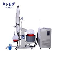 Quality 1L, 3L, 5L Lab Rotary Evaporator with Pot Bravery for sale