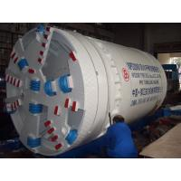 Quality Round shape  1600mm Slurry balance  Pipe Jacking Machine / equipment for sale