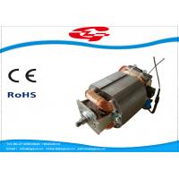 Quality High Efficient HC5440 Single Phase Universal Motor , Ac Universal Electric Motor for sale