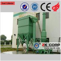 China Dust Collector Manufacturers / Industrial Cyclone Dust Collector for Sale on sale