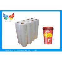 Quality High Intensity Plastic Heat Shrink Wrap Film Firm Sealing For Label Bottle for sale