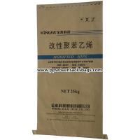 Quality Brown Kraft Paper Multiwall Paper Bags Laminated PP Woven Sacks for Polystyrene / Food Packing for sale