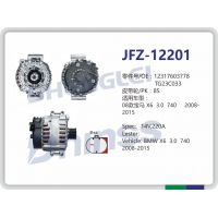 Buy cheap BMW Car Alternator For BMW X6 740 12317573755 14V 210A TG23C033 from wholesalers