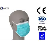 Buy cheap Cool Disposable Medical Mask PP Non Woven Fabric Material Fliud Resistant from wholesalers