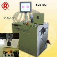 Buy cheap Vertical Balancing Machine YLS-5C from wholesalers