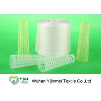 Quality TFO Weaving / Knitting Spun Polyester Yarn , Spun Polyester Sewing Thread 20/3 for sale