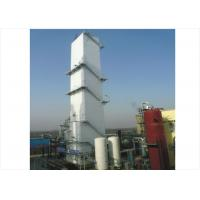 Buy Cryogenic Liquid Industrial Nitrogen Generation Unit 6000m3/hour N2 Gas Plant at wholesale prices