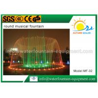 Quality Colorful LED Musical Dancing Fountain , Control Unit Garden Water Fountains for sale