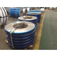 China Heat treated , quenched stainless steel strip in coil JIS SUS420J2 for sale