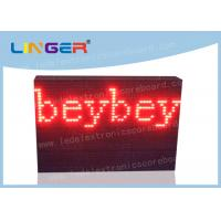 Quality Waterproof Led Sign Programmable Message Scrolling Board With Text Function for sale
