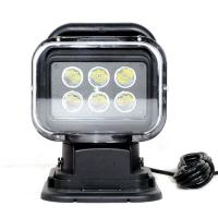 Quality 7 Inch Marine LED Search Light  60 Watt Waterproof Magnetic Remote Control for sale