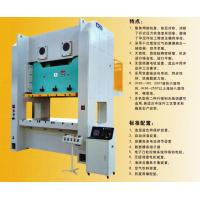 Quality JW36 series H frame Straight Side Double Crank Press Pouncher Machine for sale
