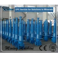Quality Mineral Hydrocyclone Filter Separator  , Hydro - Cyclone Filter for sale