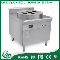 Quality China factory stainless steel food steamer with 12kw for sale