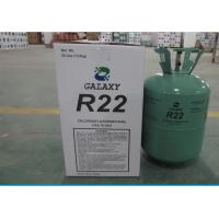 China UN1018 CHClF2 HCFC Refrigerants R22 Customized Acceptable , Refrigerant Gas on sale