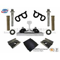 Buy SKL Railway Fastener System for Railroad at wholesale prices