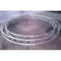 Quality Aluminum Spigot Circular Stage Lighting Truss Curved Truss System SN220x220xΦ3M for sale