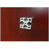 Quality Powder Coating Extruded Aluminum Enclosure Any Colours For Lightning Protection for sale