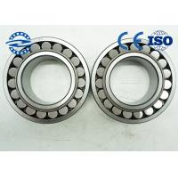 Quality Single Row Chrome Steel Spherical Roller Thrust Bearing24028EX1 For Mining Machinery for sale