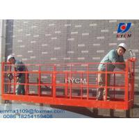 China ZLP500 Wire Rope Climbing Suspending Platform 500kg Two Person Working on sale