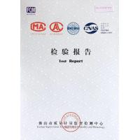 Foshan Yiquan Plastic Building Material Co.Ltd Certifications