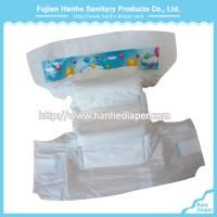 China Good Quality Good Absorbency OEM Soft Baby Diapers Disposable Baby Nappies on sale