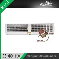 Quality Saving Energy Electric Vertical Air Curtain Doors/Commercial Air Curtain for sale