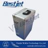 Buy cheap BESTJET handheld expiry date inkjet printer for PVC from wholesalers