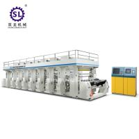 Quality Plastic Film 8 color Rotogravure Printing Machine Computer Control for sale