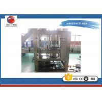 Quality Small Scale Glass Bottle Filling Machine Large Capacity High Performance for sale