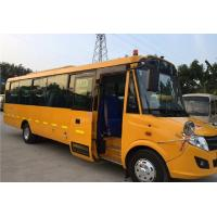 Quality DONGFENG Old Yellow School Bus , Large Used Coach Bus LHD Model With 56 Seats for sale