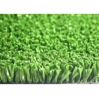 Quality Waterproof Synthetic Turf Tennis Courts Colorful Synthetic With Natural Looking for sale