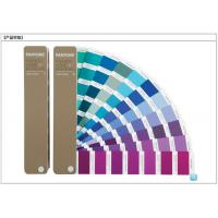 Quality Fashion Colour Shade Card Half Matt Gloss FHIP110N CE Certification for sale