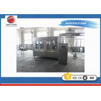 Quality Beer / Alcoholic Glass Bottle Filling Machine Large Capacity 7.9KW 10000bph for sale