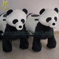 Buy cheap Hansel cheap mini amusement park animal rides for sale from wholesalers