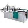 Buy cheap YCB-500/800 M Round Barrel Edge-inserting Machine from wholesalers