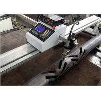 Buy cheap Lamp Door Laser Tube Cutting Machine , 50 Hz Custom Color CNC Pipe Cutter from wholesalers