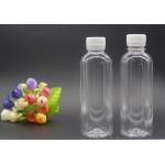 China 250ml Mineral water bottles, beverage bottles, PET plastic bottles package for sale