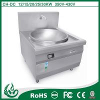 Buy cheap Chinese manufacturer commercial induction wok-cooker from wholesalers