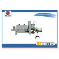 Quality Automatic NC Shrink Wrap Packaging Machine 8 - 12 Pack / Minute 380V 16kW / 20kW for sale